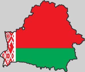 Апостиль для Беларуси