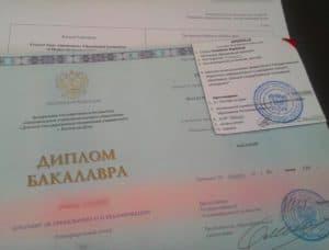 Апостиль на российские документы