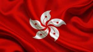 Апостиль для Гонконга