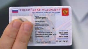 Апостиль для легализации паспорта гражданина РФ