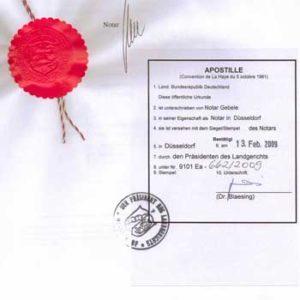Апостиль на документы в Москве