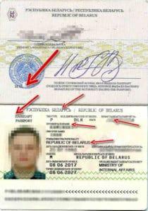 Апостиль на белорусские документы