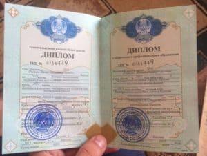 Нострификация казахстанского диплома в России
