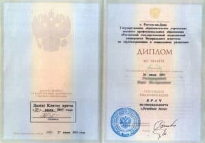 Нострификация медицинского диплома в Москве