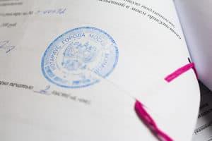 Перевод документов с нотариальным заверением в бюро