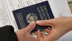 Нотариально заверенный перевод белорусского паспорта