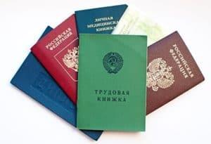 Перевод документа с английского на русский