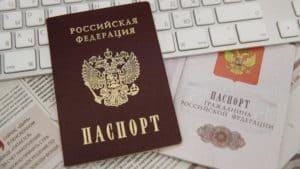 Перевод паспорта с нотариальным заверением и апостилем в Москве