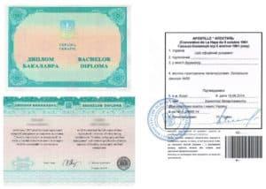 Апостиль на документы Украины