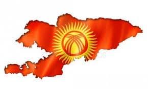 Апостиль для Киргизии