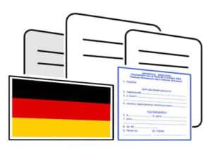Апостиль на диплом для Германии