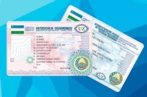 Перевод водительских прав с нотариальным заверением